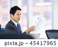 ビジネス ビジネスマン デスクワークの写真 45417965