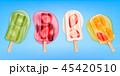 アイスキャンディー アイスクリーム くだもののイラスト 45420510