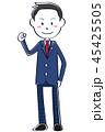 高校生 ブレザー 男子のイラスト 45425505