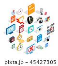 インターネット 放送 アイコンのイラスト 45427305