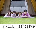 アジア人 アジアン アジア風の写真 45428549
