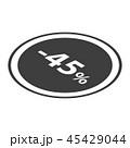 ベクタ ベクター ベクトルのイラスト 45429044