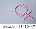 ヘルスケア 健康管理 薬の写真 45430447