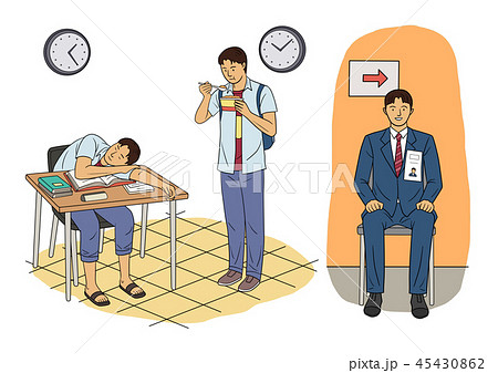Different human daily life, ordinary and healthy lifestyle vector illustration 009 45430862