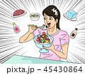 コミック 漫画 デザートのイラスト 45430864