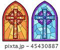 教会 交差 渡るのイラスト 45430887