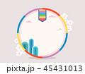 さくら サクラ 桜のイラスト 45431013
