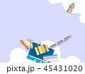 荷物 のぼり バナーのイラスト 45431020