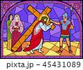 バイブル キリスト教 交差のイラスト 45431089