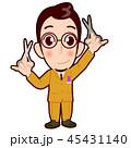 コーム 櫛 理容師のイラスト 45431140