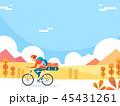 あき 自転車 草原のイラスト 45431261