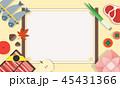 のぼり バナー イベントのイラスト 45431366