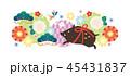 亥年 猪 亥のイラスト 45431837