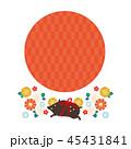年賀状素材 亥年 猪のイラスト 45431841