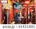 吉祥寺 ハーモニカ横丁 飲み屋街の写真 45431991