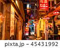 吉祥寺 ハーモニカ横丁 飲み屋街の写真 45431992