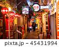 吉祥寺 ハーモニカ横丁 飲み屋街の写真 45431994