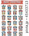 カレンダー 暦 xマスのイラスト 45433713