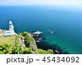 青空 夏 海の写真 45434092