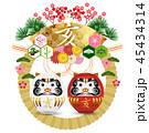 亥 正月飾り 亥年のイラスト 45434314