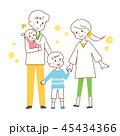 家族 仲良し 笑顔のイラスト 45434366
