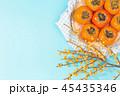 くだもの フルーツ 実の写真 45435346