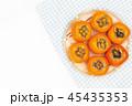 くだもの フルーツ 実の写真 45435353