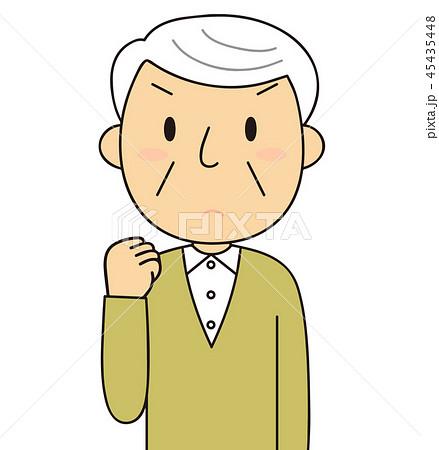 45435448 シニア 男性 握りこぶし おじいちゃん 二頭身
