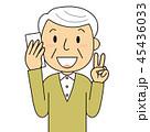 シニア 男性 ピースサインのイラスト 45436033