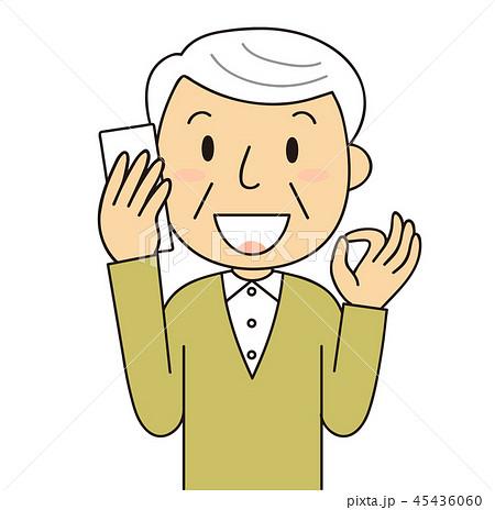 45436060 二頭身 男性 シニア 電話するおじいちゃん 笑顔 OKポーズ