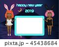 年賀状 テンプレート イノシシのバニーガール フォトフレーム 45438684