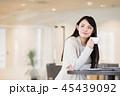 女性 ビジネスウーマン キャリアウーマンの写真 45439092