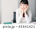 高校生 女子高生 勉強の写真 45441421