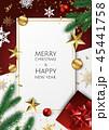 クリスマス バックグラウンド 背景のイラスト 45441758
