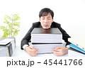 ビジネスマン オフィス 45441766