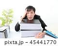 ビジネスマン オフィス 45441770