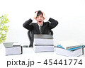 ビジネスマン オフィス 45441774