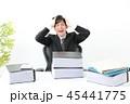 ビジネスマン オフィス 45441775