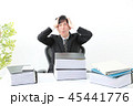 ビジネスマン オフィス 45441776