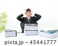 ビジネスマン オフィス 45441777