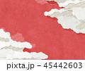 雲 和 背景のイラスト 45442603