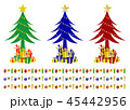 クリスマスツリー クリスマスプレゼント プレゼントのイラスト 45442956