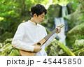 滝 ギター 男性 45445850