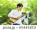 滝 ギター 男性 45445853