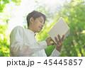 自然 読書 男性 45445857