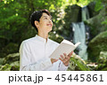 滝 読書 男性 45445861