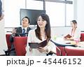 人物 女性 ビジネスの写真 45446152