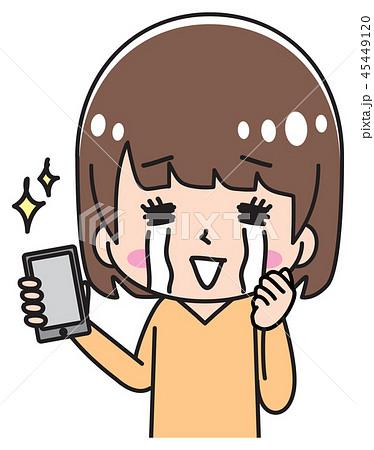 スマホと嬉し泣きをする女性のイラスト素材 45449120 Pixta