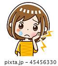 虫歯 女性 歯痛のイラスト 45456330