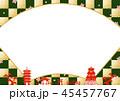 扇 市松 コピースペースのイラスト 45457767
